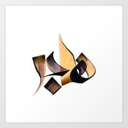 Hajar Art Print