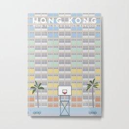 Hong Kong, Wong Tai Sin District, Kowloon Travel Poster Metal Print
