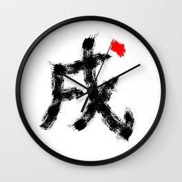 Hieroglyph Zodiac Dog 2018 Wall Clock