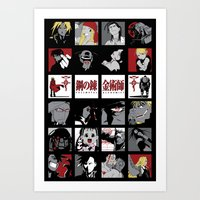 fullmetal Art Prints featuring FMA by Lindsay6Link