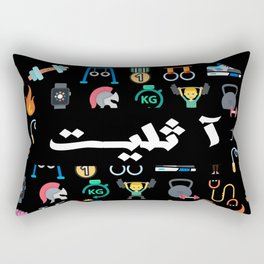 Athlete Icons Arabic Black Rectangular Pillow