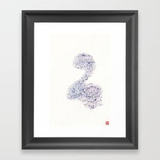 Is that a Dinosaur? Framed Art Print