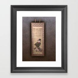Mysticism collection Framed Art Print