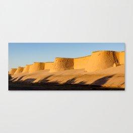 Khiva City Wall - Uzbekistan Canvas Print