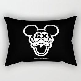 殺さないで Rectangular Pillow