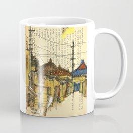 vintage city 18422 Coffee Mug