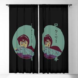 Rock Lee Endure Japanese Blackout Curtain
