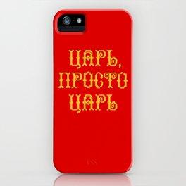 Tsar-prosto-Tsar iPhone Case