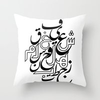 arabic Throw Pillows featuring Arabic letters by elyinspira