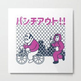 Bicicle Training Metal Print