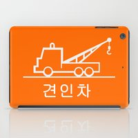 korea iPad Cases featuring Tow truck - Korea by Crazy Thoom