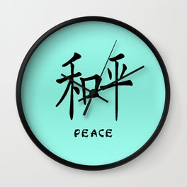 """Symbol """"Peace"""" in Green Chinese Calligraphy Wall Clock"""