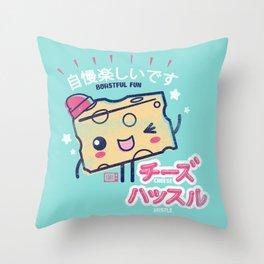 Cheesy Hustle Throw Pillow
