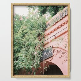Coral and green | Arabic architecture in Marrakech Morocco | Wanderlust travel art Serving Tray