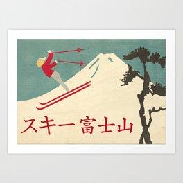 Ski Fujisan Art Print