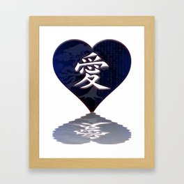 Japanese Kanji Love Symbol reflecting Heart Framed Art Print