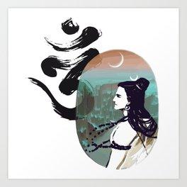 Shiva Mood Rise Art Print