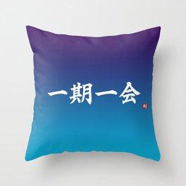 """一期一会 (Ichi Go Ichi E) """"One opportunity, one encounter"""" Throw Pillow"""