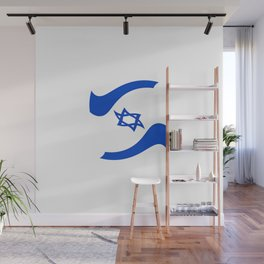 flag of israel 11- יִשְׂרָאֵל ,israeli,Herzl,Jerusalem,Hebrew,Judaism,jew,David,Salomon. Wall Mural