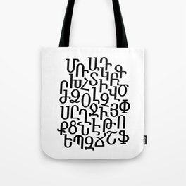 ARMENIAN ALPHABET MIXED - Black and White Tote Bag