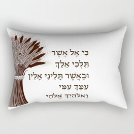 Book of Ruth Hebrew Quote for Shavuot Rectangular Pillow