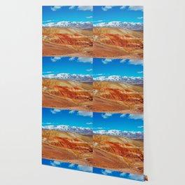 Altai Mountains Valley, Kizil-chin Wallpaper