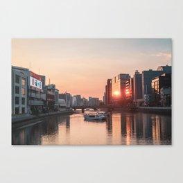 Fukuoka at dusk Canvas Print