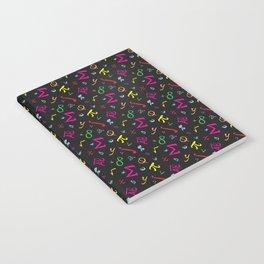 Math Party! (Dark) Notebook