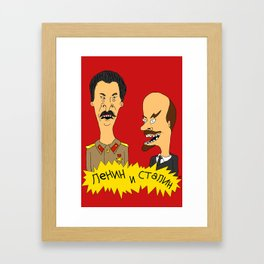 Lenin and Stalin Framed Art Print