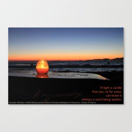 Without A Word Being Spoken   Pamala Ballingham Canvas Print