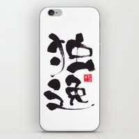 germany iPhone & iPod Skins featuring Germany by shunsuke art