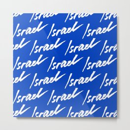 Israel. Abstract vector card with Israel watercolor lettering. Metal Print