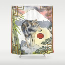 2018 Chinese New Year of the Earth Dog Shower Curtain