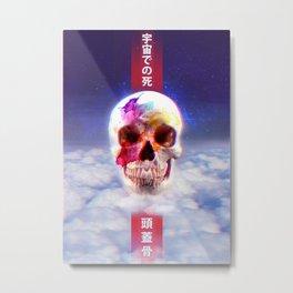 Death in Space Metal Print