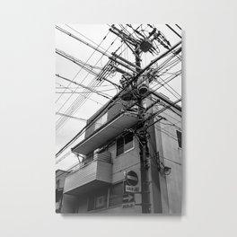 Interweaving Life Metal Print