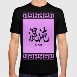 """Symbol """"Chaos"""" in Mauve Chinese Calligraphy T-shirt"""