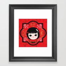 The Lunar New Year-Little girl Framed Art Print
