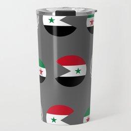 United Nations is watching Syria Travel Mug