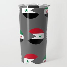 United Nations is watching Syria Travel Mug