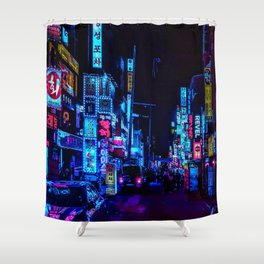 Blue and Purple nights Shower Curtain