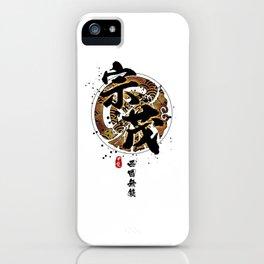 Muneshige - Warrior of the West iPhone Case