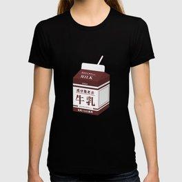 Confessions · 告白 Kokuhaku T-shirt