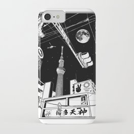 Night in Tokyo 2020 iPhone Case