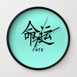 """Symbol """"Fate"""" in Green Chinese Calligraphy Wall Clock"""