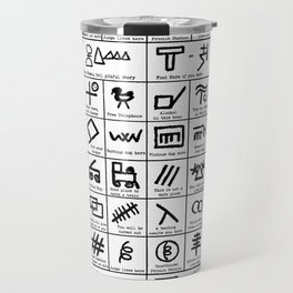 Hobo Code Travel Mug