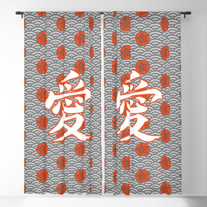 Eastern Love POPPY RED / Japanese character for love Blackout Curtain