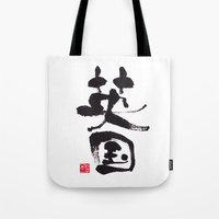 uk Tote Bags featuring UK by shunsuke art