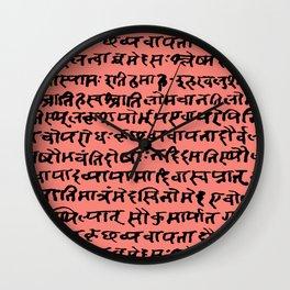 Sanskrit // Coral Wall Clock
