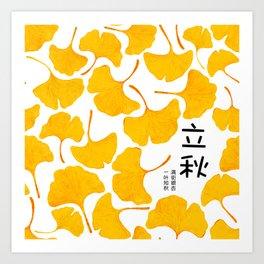 FALL IN LOVE WITH FALL Art Print
