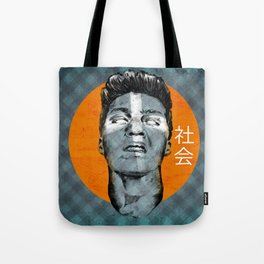 GRITTY SMILE Tote Bag